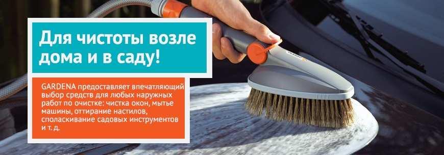 Щетки для уборки и очистки