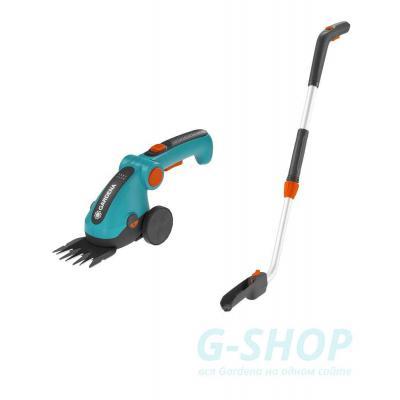 Ножницы для газонов аккумуляторные с телескопической ручкой и колесами Gardena ComfortCut (09858-20)