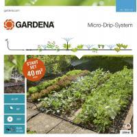Комплект микрокапельного полива Gardena Micro-Drip-System для клумб и грядок (13015-20)