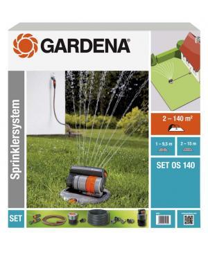 Набір для поливу Gardena з дощовачем OS 140 (08221-20)