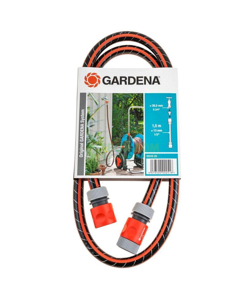 """Комплект з'єднувачів для візків/котушок до крану Gardena Comfort Flex 13 мм (1/2"""") 1.5 м (18040-20)"""