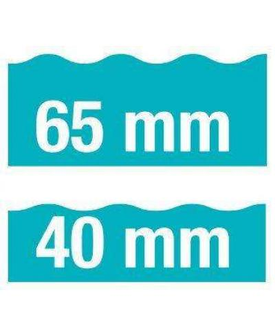 Насос дренажный для грязной воды Gardena 8500 Aquasensor Comfort (01797-20)