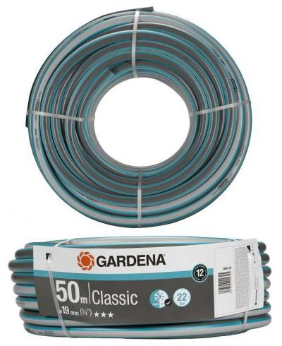"Шланг Gardena Classic 19 мм (3/4""), 50 м (18025-20)"