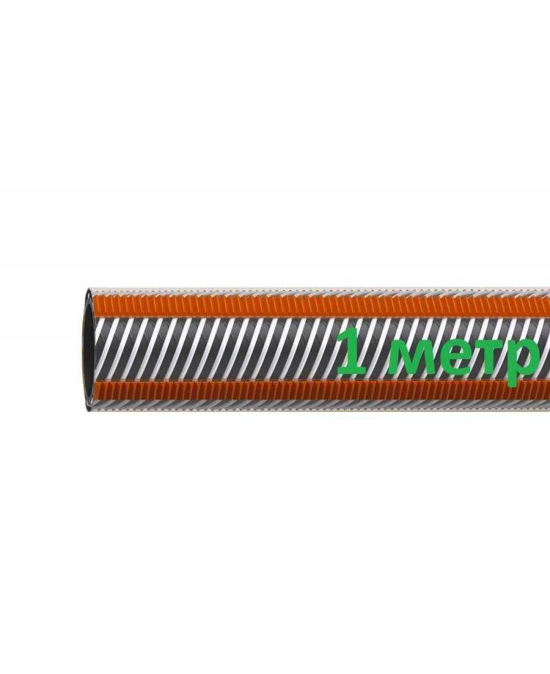 "Шланг Gardena SuperFlex 19 мм (3/4""), 1 м (18113-25)"