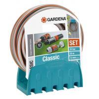 """Шланг з кронштейном і комплектом для поливу Gardena Classic 13 мм (1/2 """"), 20 м Set (18005-29)"""