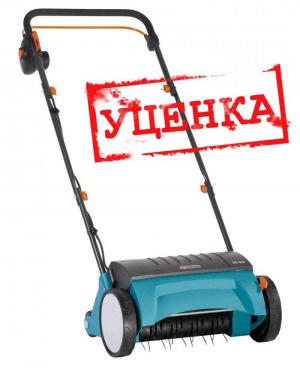 УЦЕНКА - незначительное повреждение упаковки - Электрический аэратор Gardena ES 500 (04066-20)