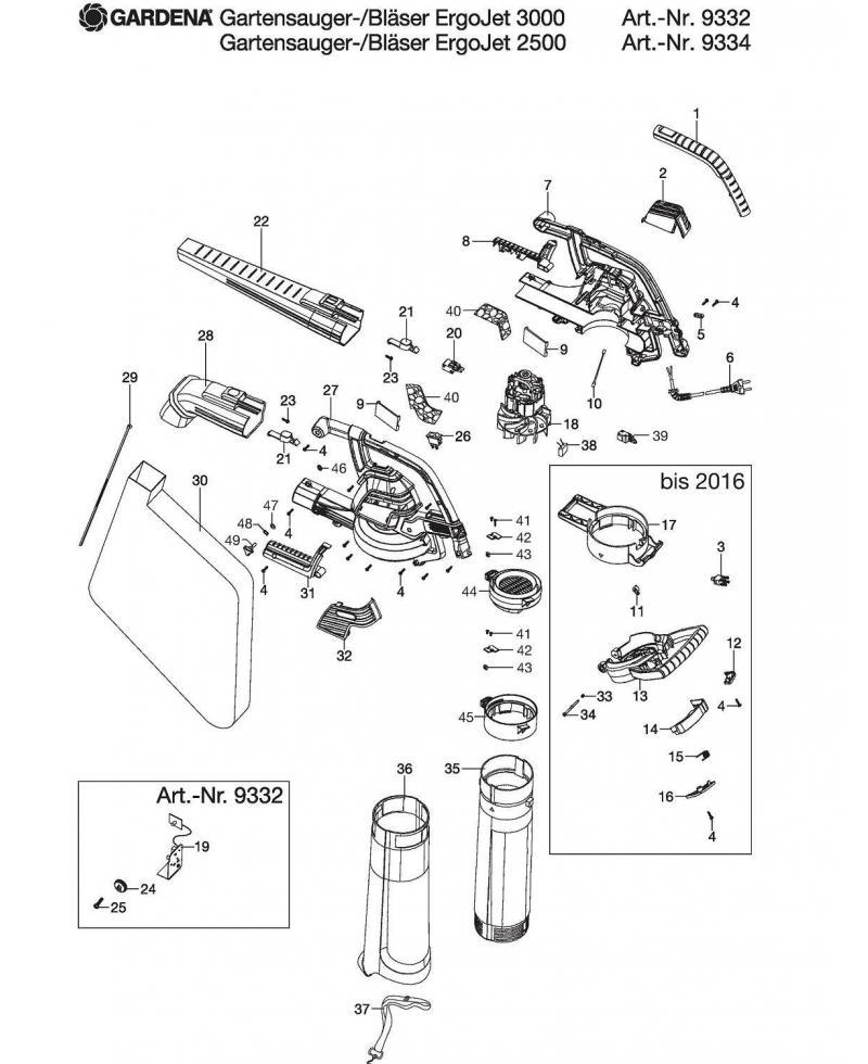 Комплект труб на всасывания для пылесоса/воздуходувки Gardena ErgoJet 2500, 3000 (09332-00.902.00)