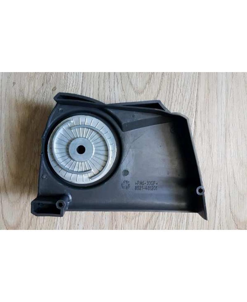 Крышка тормоза цепи в сборе для электропил Gardena CST 3518 (62557-42.781.01)