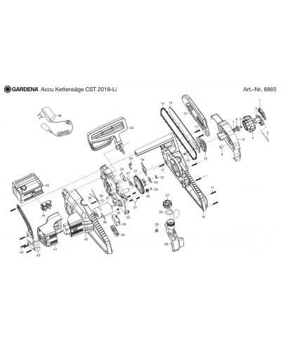 Аккумулятор 18 В 2.6 Ач для аккумуляторной пилы Gardena CST 2018-Li (08835-00.701.00)