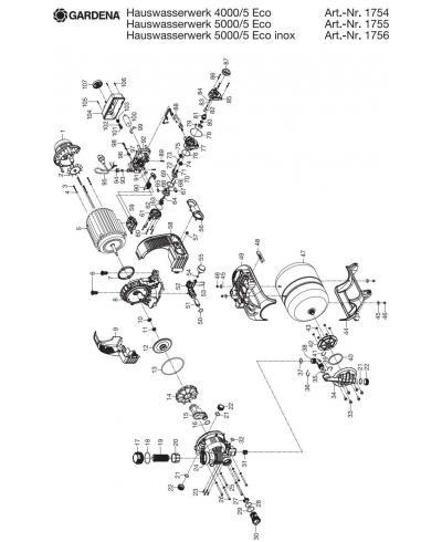 Крышка корпуса насосных станций Gardena 4000/5 Eco, 5000/5 Eco, 5000/5 Eco Inox (01754-00.900.02)