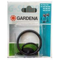 Комплект уплотнений для опрыскивателей Gardena (05385-00.701.00)