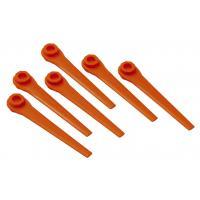 Ножи запасные Gardena RotorCut 20х (05368-20)
