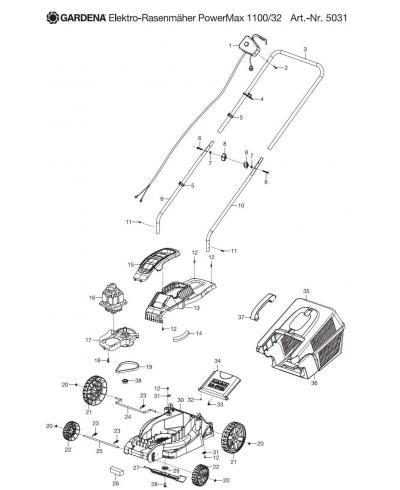 Ніж запасний для газонокосарки Gardena PowerMax 1100/32 (04102-20)