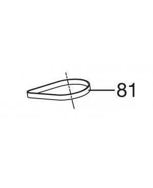 Ремень приводной VEGA EPJ470 для газонокосилки Gardena PowerMax 1600/37, PowerMax 1800/42 (00059-02.592.01)