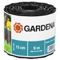 Бордюр садовий чорний Gardena 9х15 см (00532-20)