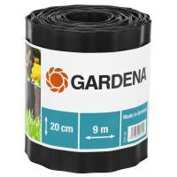 Бордюр садовий чорний Gardena 9х20 см (00534-20)