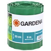 Бордюр садовый зеленый Gardena 9х20 см (00540-20)